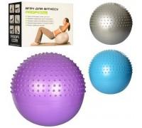 Массажный мяч для фитнеса 65 см Profi MS 1652 3 цвета