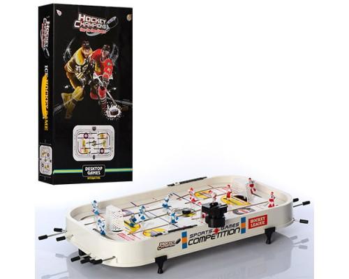 Настольный хоккей CH2123