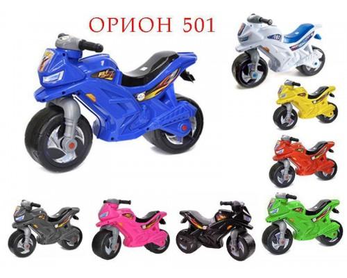 Мотоцикл Орион 501 8 цветов