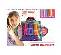 Набор косметики для девочки Dream Makers Мастер маникюра 88006