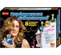 Набор Лаборатория парфюмов 9006