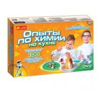 Набор Опыты по химии на кухне 0330