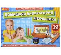Набор Лаборатория школьника: 1-2 класс 9781
