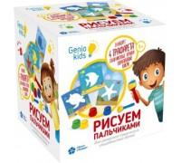 Краски пальчиковые Genio Kids TA1403