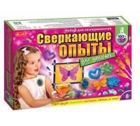 Набор Сверкающие опыты для девочек Ranok Creative 9789