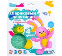 Набор для лепки Genio Kids Шариковый пластилин 4 цвета TA1801