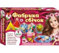 Набор для творчества фабрика свечек Ranok Creative 15100454