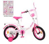 """Велосипед детский PROFI 14"""" Princess Y1414"""